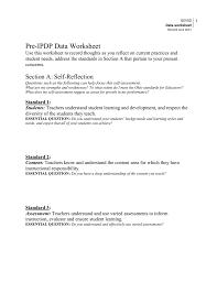 pre ipdp data worksheet