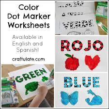 color dot marker worksheets craftulate