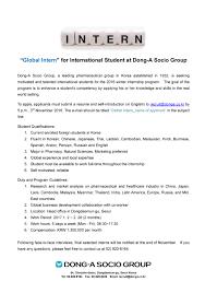 dong a socio group global intern recruitment