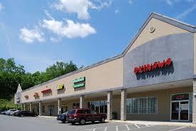 strip mall wikipedia