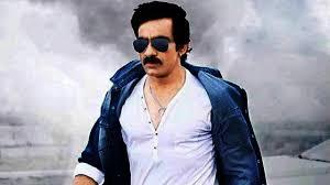 ravi teja 2017 new movie latest telugu movies 2017 full movie