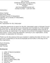 Job Resume In Spanish by Language Instructor Cover Letter