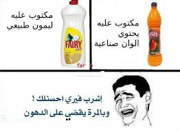 Arab Memes Tumblr - le arab memes
