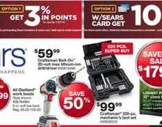target black friday price buffet server walgreens black friday 2013 deals black friday 2013 and black friday