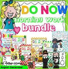 grammar and word work bundle no prep morning work word work and