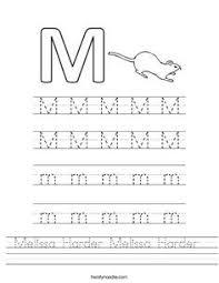 letter b worksheet 1 letters of the alphabet pinterest