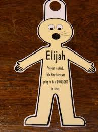 hands on bible teacher the ravens fed elijah god will provide