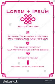 Chinese New Year Invitation Card Chinese Wedding Invitation Card Vector Free Downlo Matik