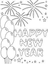 happy new year 2016 printable coloring pages for new years