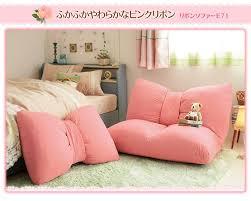 Dorm Room Bean Bag Chairs - japanese cute ribbon floor sofa i wish furniture like this was