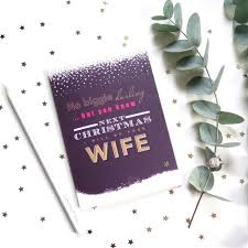 christmas cards for your fiancé or fiancée hitched co uk