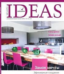 design magazine online home and design magazine home design magazine home design magazine