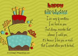 birthday cards for kids kids birthday greeting cards birthday wishes for kids 365greetings