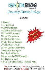 cheap hosting technology home facebook