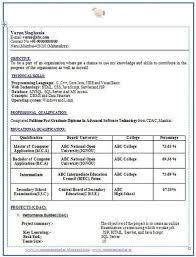 Resume Headline For Mca Freshers Mca Fresher Resume Format Mca Fresher Resume Format Doc 1 Career