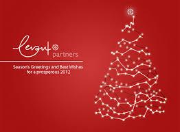 electronic christmas cards christmas e card for levant partners greece sa on behance