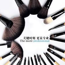 professional makeup artist tools 24 pcs professional makeup brushes tools sets make up toiletry kit