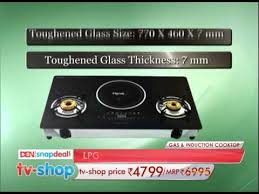 Hybrid Gas Induction Cooktop Pigeon Gas U0026 Induction Cooktop 16 Youtube
