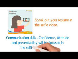 Video Resume India Happyminds Android Apps On Google Play