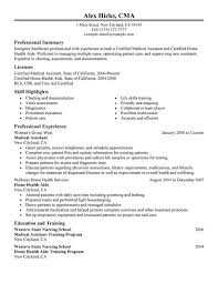 Home Health Care Job Description For Resume by Medical Resume Template Medical Assistant Resume Template Top 6