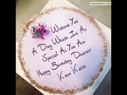 how make a online birthday cake photo birthday cake photo kaise