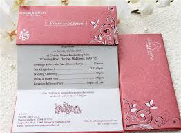 wedding stationary by wedding card boutique in surrey british
