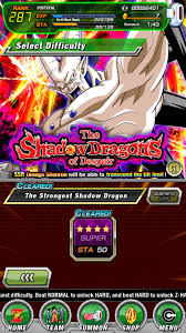 Maison Du Convertible Gonesse by Omega Shenron Dokkan Battle Guide The Strongest Shadow Dragon