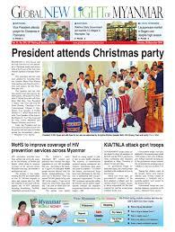 26 dec 16 gnlm by myanmar newspaper issuu