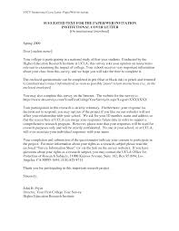 cover letter for higher education gallery cover letter sample