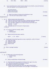atom essay questions