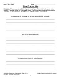 4 9 fourth grade common core worksheets activity and poster