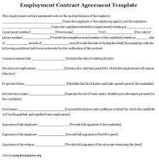 sample vendor contract template