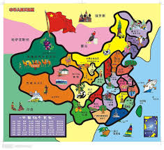 Chinese Map Map Of China Points Of Interests Target Language At Home