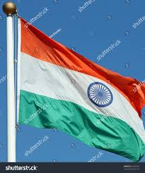 Flag If India National Flag Country India Stock Photo 24246364 Shutterstock
