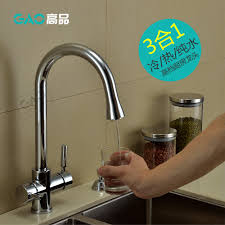 german export gao copper kitchen faucet and cold pure water
