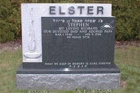 headstones nj headstones for ny nj jewishmonuments