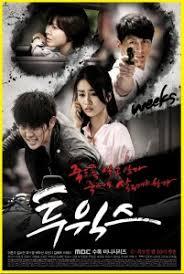 film laga jepang terbaru 20 film drama korea action terbaik dan terpopuler ngasih com