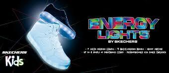 energy lights skechers philippines