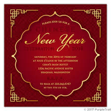 new year invitation confetti new year invite new year invitations