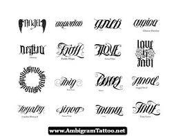free ambigram designs 07 http ambigramtattoo