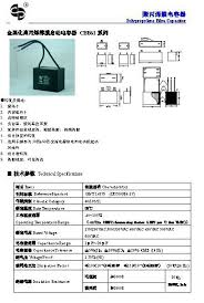 5 wire ceiling fan capacitor wiring diagram with cbb61 gooddy org