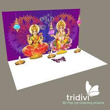 free 3d diwali ecards free diwali cards http tridivi com cards