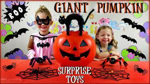 my first halloween surprise toys giant halloween surprise pumpkin my little pony