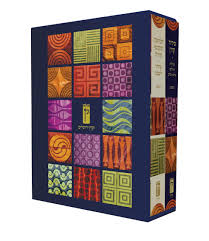 shabbat siddur koren publishers decorative shabbat humash and siddur shabbat