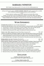 sample office administrator resume office administrator resume