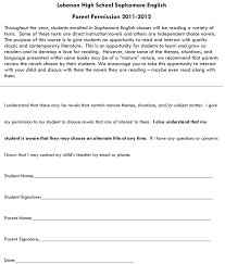 standard consent form gallery form example ideas