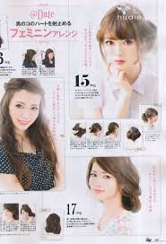299 best japanese magazines images on pinterest kawaii