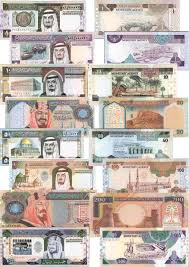 Flags Of Countries Saudi Riyal Currency Flags Of Countries