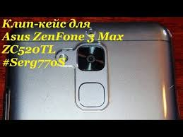 citilink asus zenfone 5 клип кейс redline ibox crystal для asus zenfone 3 max zc520tl youtube