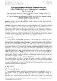hydrophilic modification of pvdf membrane by using phema pdms